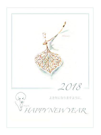 happynewyear18